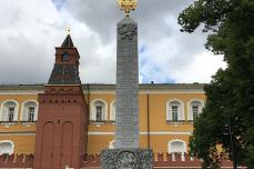 russia_2017_10