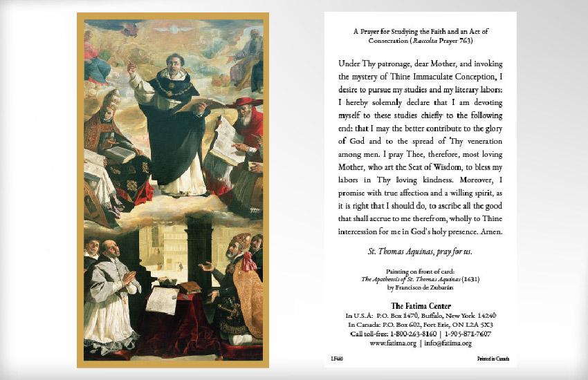 St. Thomas Aquinas Prayer Card