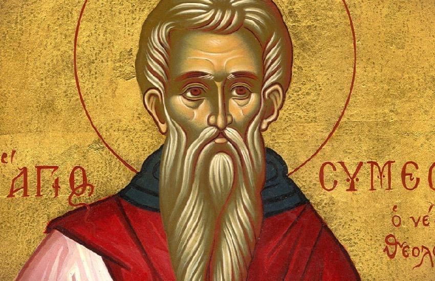 St. Anthony of the Desert