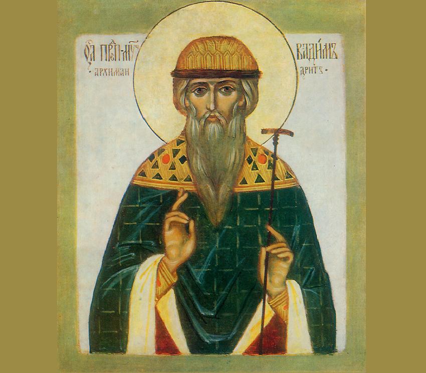 St.Bademus