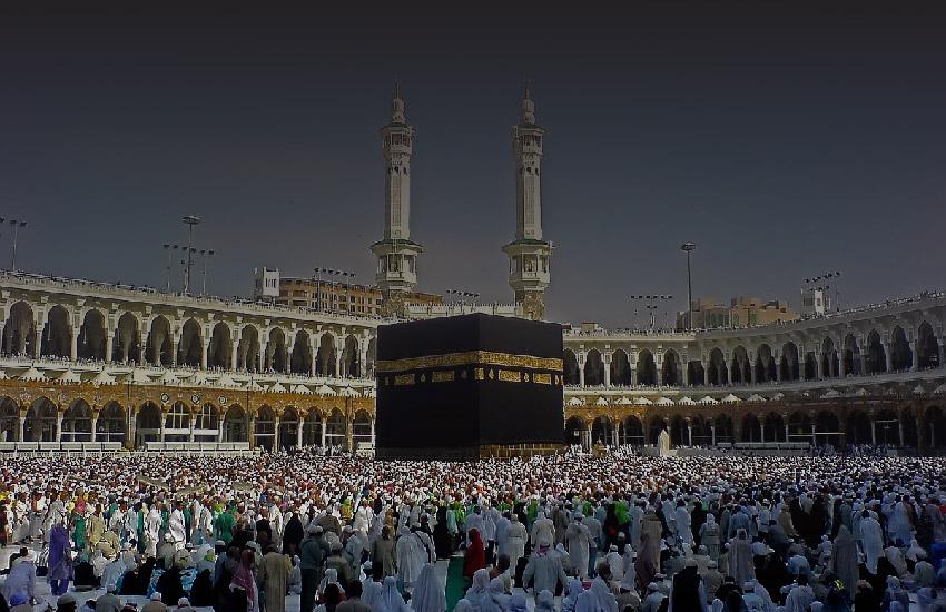 Islam Mosque in Mecca